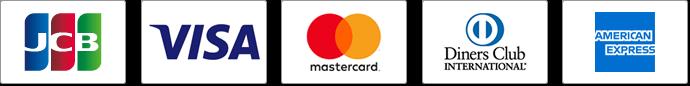 ご利用可能クレジットカード VISA Mastercard JCB ダイナースクラブ アメリカン・エキスプレス セゾンカード UCカード TOKYU CARD DCカード UFJカード NICOS イオンカード